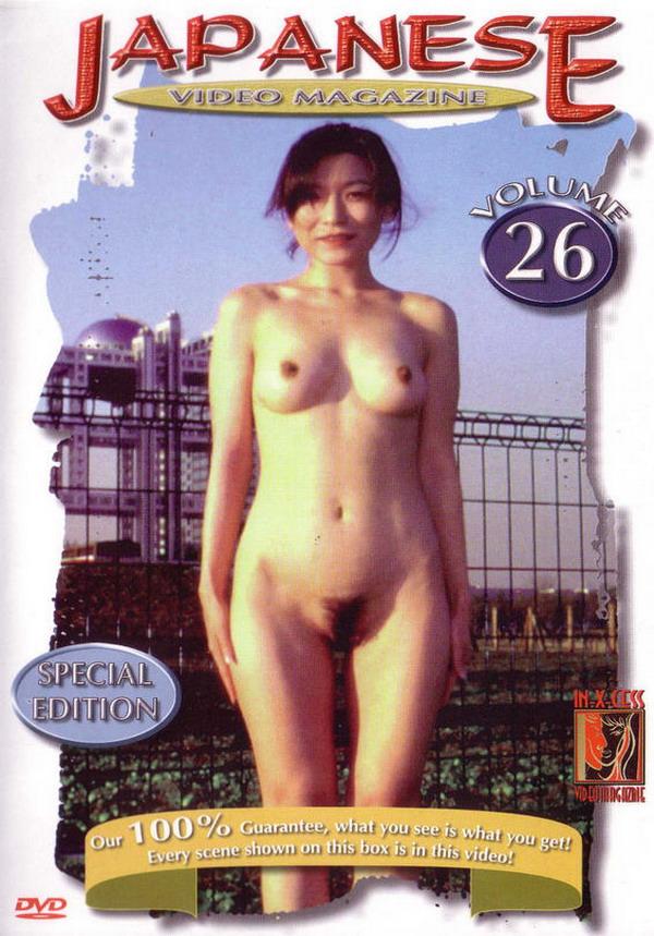 site porno japonais escort a annecy