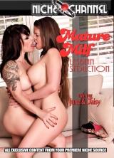 Mature Milf - Lesbian Seduction