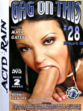 Gag on This #28 Part 3 DVD Cover