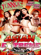 Asian Extreme HD DVD Cover