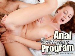 Anal ExchangeProgram